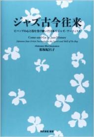 2014 書籍